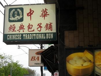 Chinatown buns IMG_0327