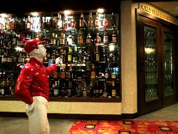 Outside Jockey Silks Bourbon Bar