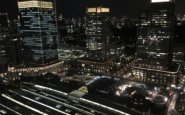 Night time views, Shangri-La Hotel Tokyo, Japan