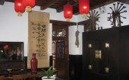 Dining Room at Pingyao Yiguan Inn