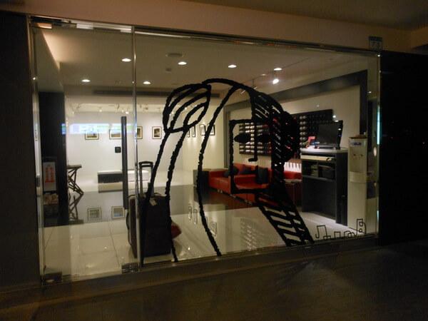 Taipei art hotel