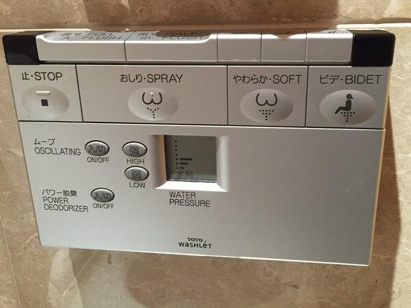 Bathroom, Shangri-La Hotel Tokyo, Japan