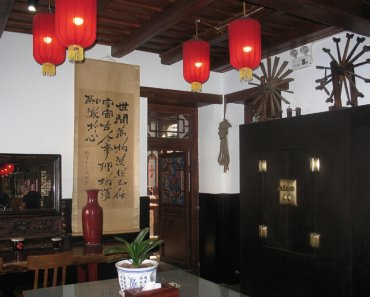 In Pingyao: A Glimpse of China's Past