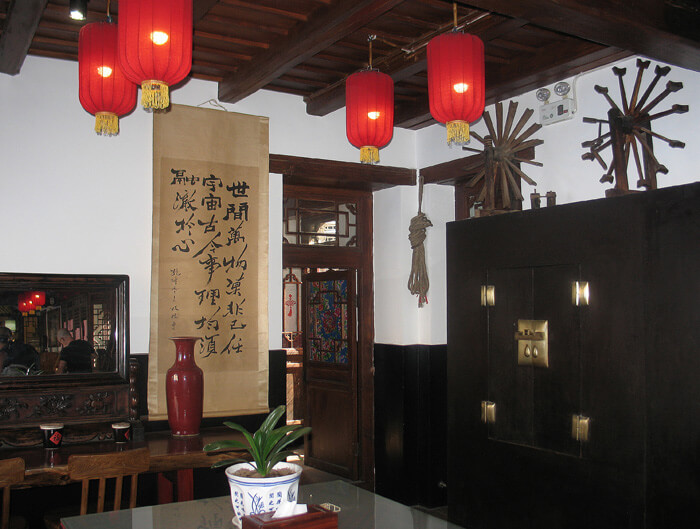 Dining Room at Pingyao Yiguan Inn