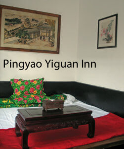 Guest room at the Pingyao Yiguan Folklore Inn