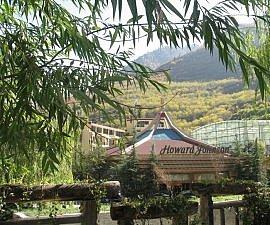 Howard Johnson Tianyuan, China