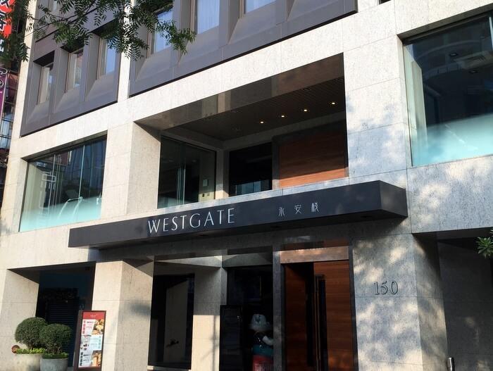 Exterior, Westgate Hotel, Taipei, Taiwan