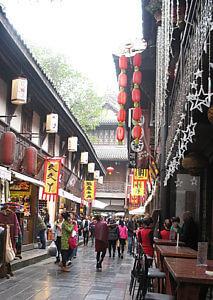 Kuanzhai Xiangzi, Chengdu