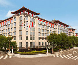 Wyndham Grand Xi'an South Hotel, China (Photo courtesy of hotel)