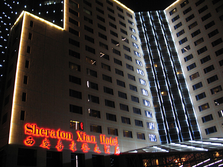 exterior, Sheraton Xi'an Hotel, Shaanxi, China (Photo by Susan McKee)