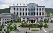 Yan'an Zaoyuan Hotel is an Elegant Place to Stay in an Historic Part of China