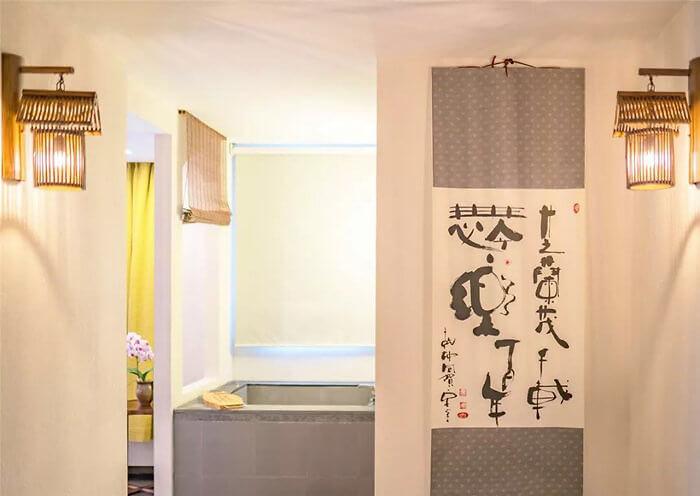 Dasein Youlan Hotel Bathroom