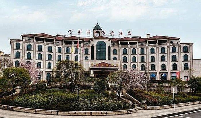 Zhongke Evian Hotel, Wulong District, Chongqing, China (Photo courtesy of hotel)